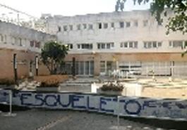 Photo of Barrio rico, barrio pobre