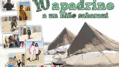Photo of IU colabora con el apadrinamiento colectivo de niños saharauis