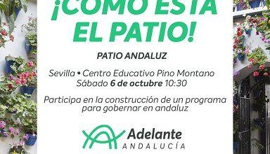 Photo of ¡Vente este sábado al patio andaluz!