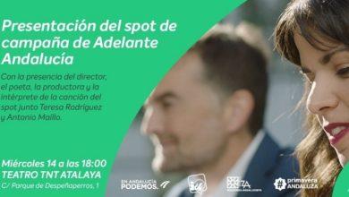Photo of ¡Vente a la presentación del spot de campaña de Adelante Andalucía!