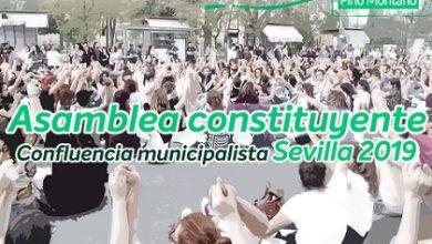 Photo of Asamblea constituyente este sábado para empezar a construir una candidatura municipalista del cambio en Sevilla