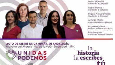 Photo of ¡Vente al acto andaluz de cierre de campaña en Mairena del Aljarafe!