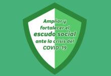 Photo of Escudo Social para salir de esta crisis sin que nadie se quede atrás